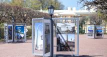 Выставка «Преображение светом»